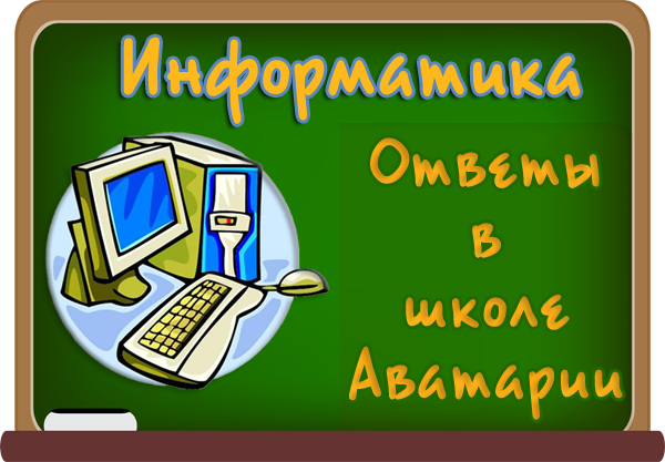 informatika1