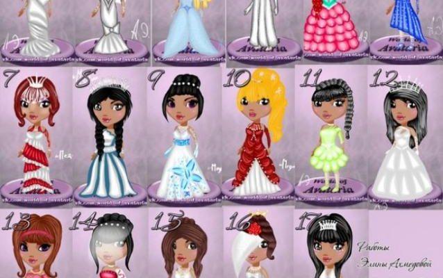 Платья в Аватарии