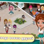 Социальная игра Аватария