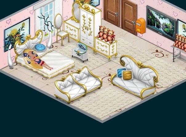 Красивые комнаты в Аватарии